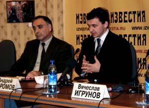 Фото Глеба Игрунова